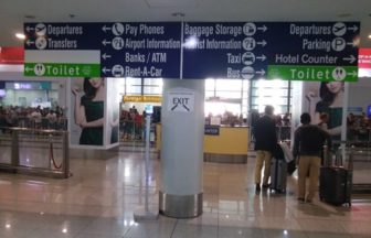 マニラ国際空港のターミナル間乗り換え
