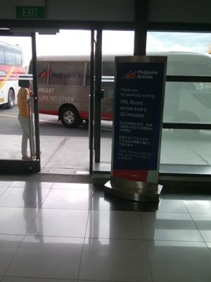 ターミナル間無料シャトルバス