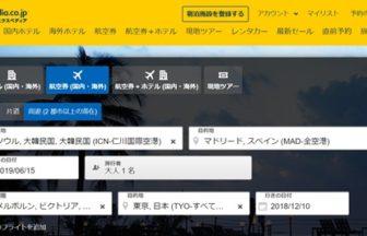 国内・海外ホテル予約・航空券・ツアー - エクスペディア (Expedia)