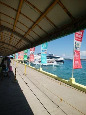 船乗り場からの風景