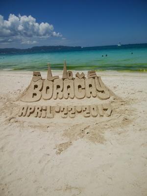 ボラカイ島行き方