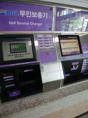 釜山駅での切符の買い方
