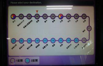金海国際空港からの路線図