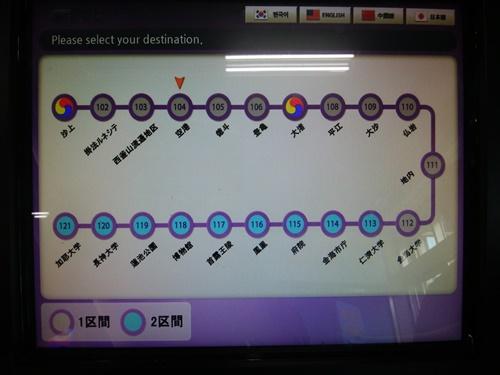 金海国際空港(釜山空港)から市内までの電車の乗り方