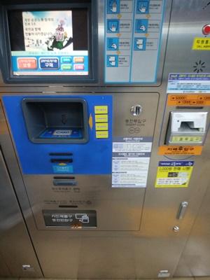 電車カード発券機