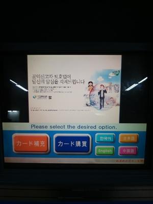日本語で買える
