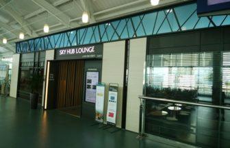 釜山(金海国際)空港のラウンジでプライオリティパスを使ってみた