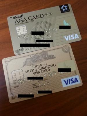 三井住友visaカードの審査期間