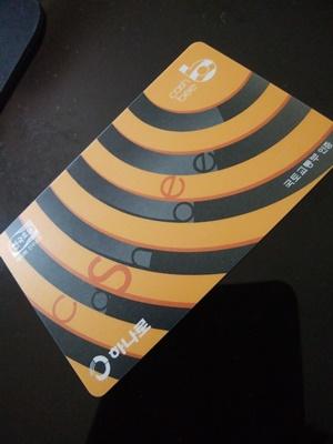 韓国の電車カード