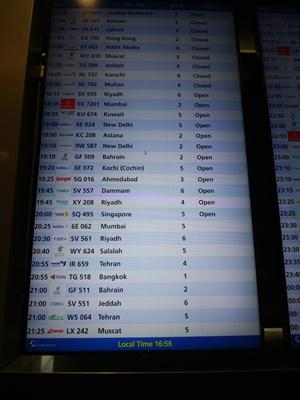 タイ航空のオープン時間
