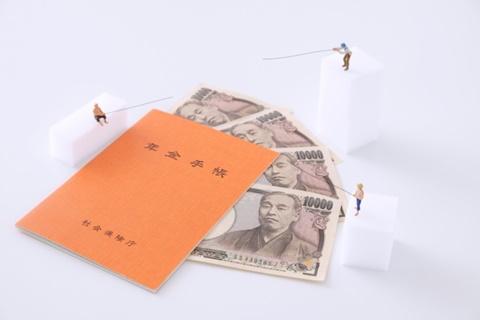 退職金の受け取りは年金よりも一時金の方が税金が安い!