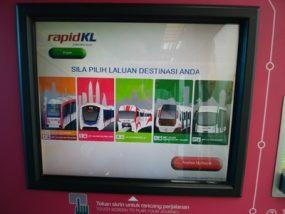 クアラルンプール電車自販機