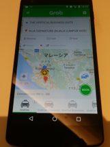 クアラルンプール空港からタクシーアプリ