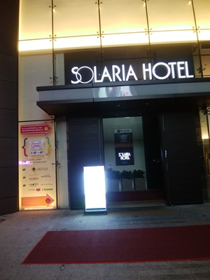 ソラリア西鉄ホテル明洞のエントランス