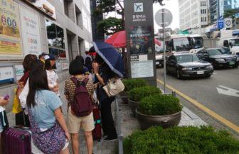 明洞から仁川空港までのリムジンバス6015乗り場