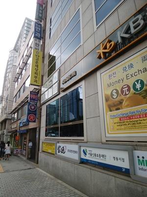 KB国民銀行