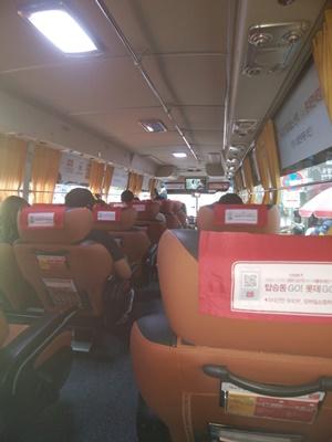 リムジンバス6015の車内