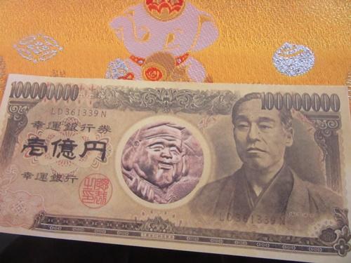 [1億円の作り方]年代別!お金を増やす資産運用術とは?