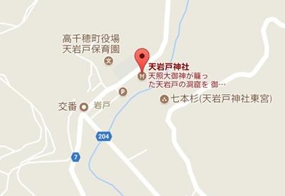 天岩戸神社 - Google マップ