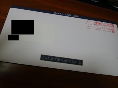 郵便受けにカード申込書