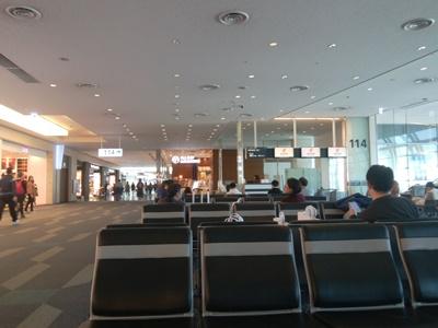 羽田空港エアチャイナ