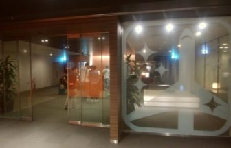 ファーストキャビン羽田第一ターミナルに宿泊したよ