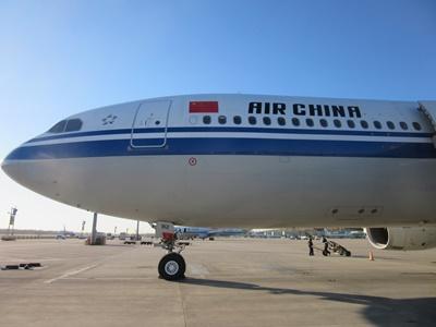 [往路遅延]エアチャイナのビジネスクラス搭乗記(2017年羽田⇔クアラルンプール)