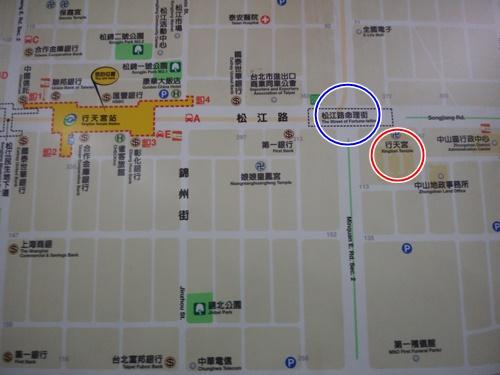 MRT行天宮駅