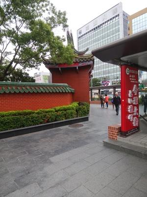 台北の占い横丁入口