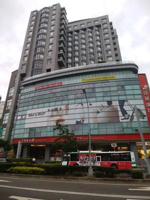 台湾のパークシティホテル ルゾウ台北