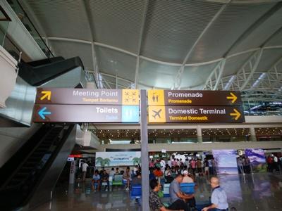 バリ空港からホテルまで徒歩移動した結果|タクシーはいらない?