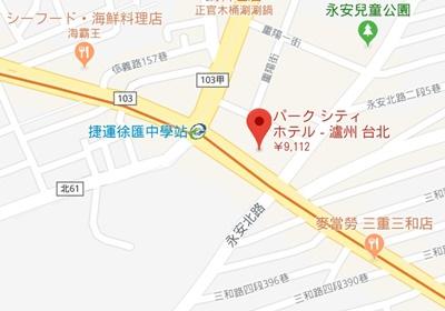 パーク シティ ホテル - 瀘州 台北 - Google マップ