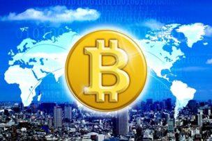 仮想通貨とは?ビットコインとは?