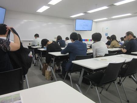 お金の教養講座参加者