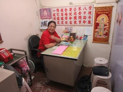 台北・行天宮地下で洪雨辰先生に占いをしてもらった感想
