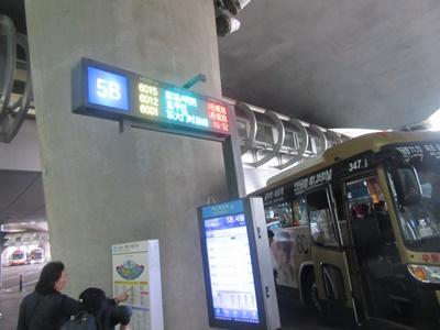 【仁川空港T1から明洞駅】6015番バスでの移動法!所要時間は?