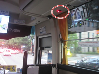リムジンバス・6015の降り方