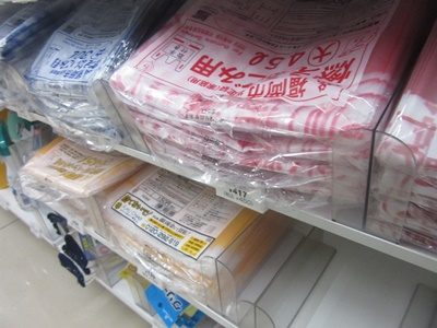福岡のごみ袋は有料