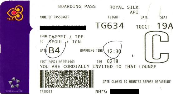 【台北⇒ソウル]タイ国際航空ビジネスクラス搭乗記(TG634)