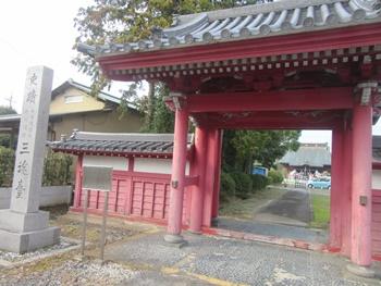 長福寿寺の門