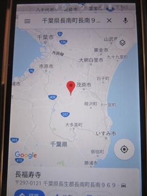 グーグルマップで長福寿寺の場所
