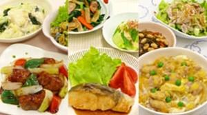 夕食食材宅配サービスの夕食ネット(ヨシケイ)お試しキャンペーン