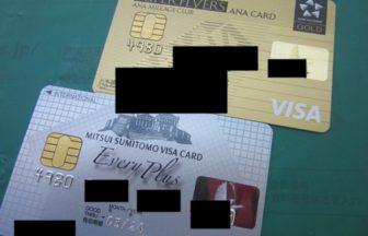 三井住友VISAカードでデュアル発行した理由