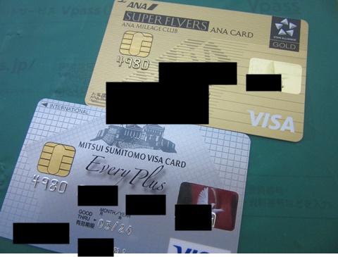 私が三井住友VISAカードでデュアル発行した理由は?メリットある?