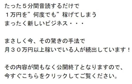日本人はなぜ騙されやすいのか?オレオレ詐欺の被害総額がヤバイ!