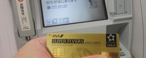 三井住友カードのリボ払い返済方法セブンイレブン
