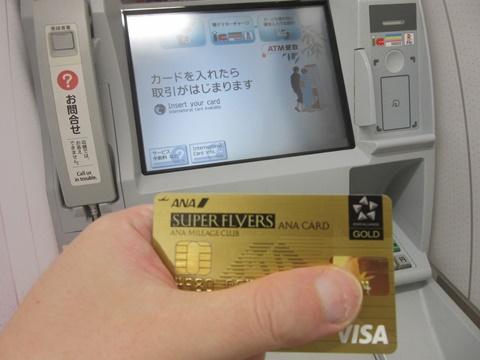 三井住友カードのリボ払い分をセブンイレブンで返済してみたよ