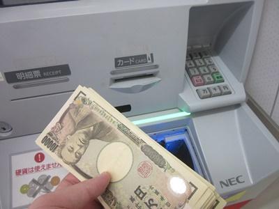 セブン銀行で14万円の返済