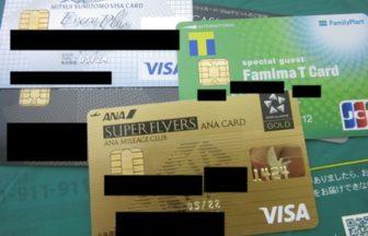女性にモテるクレジットカード