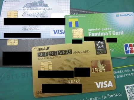 女性にモテるクレジットカードって何?ダサいクレカだとドン引きされる!